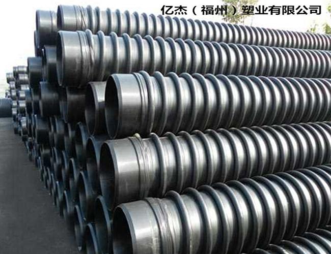福州HDPE增强缠绕管