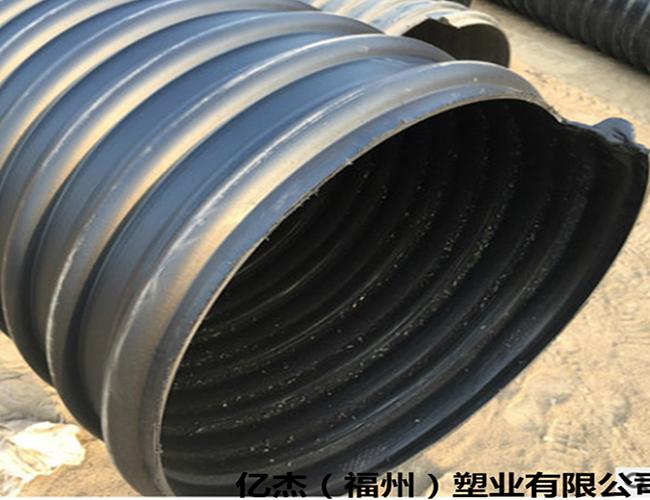 福州HDPE钢带增强螺旋波纹管