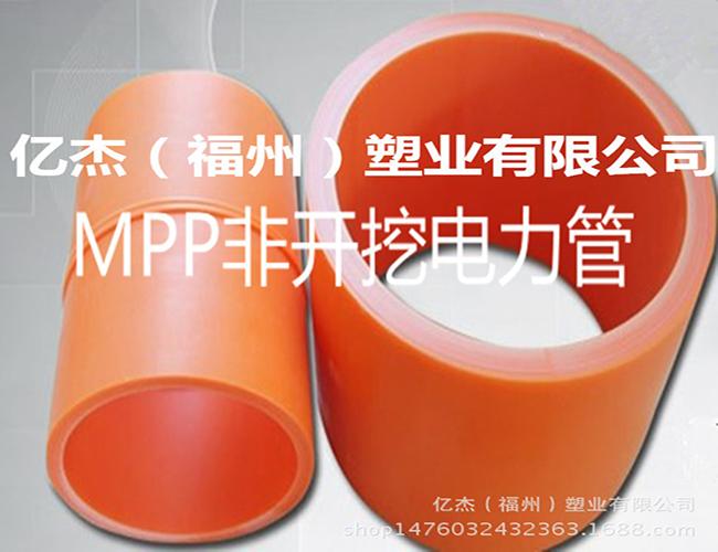福州MPP非开挖电力管