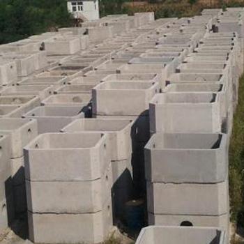 13号钢筋混凝土沈阳化粪池