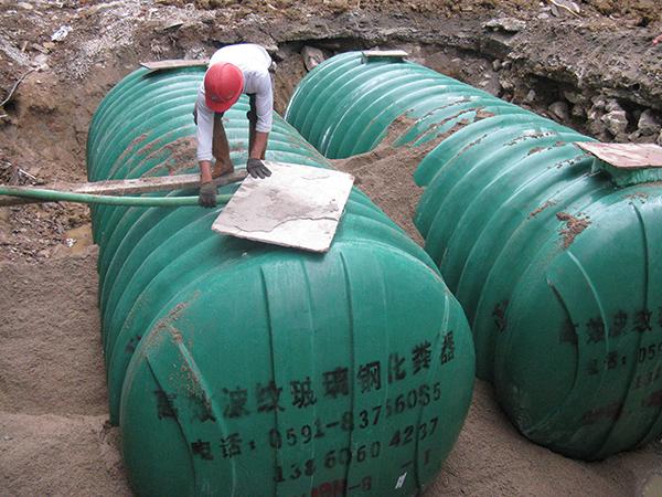連江中凱地產玻璃鋼模壓化糞池安裝