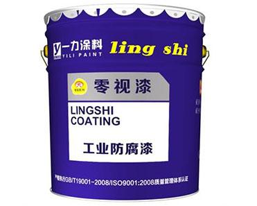 灰鋁粉石墨醇酸磁漆