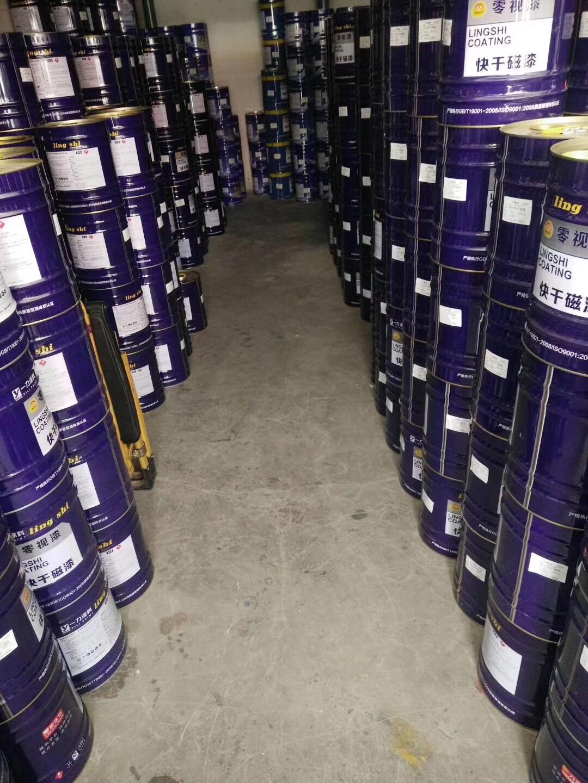 醇酸防锈漆和醇酸磁漆的应用环境及性能介绍