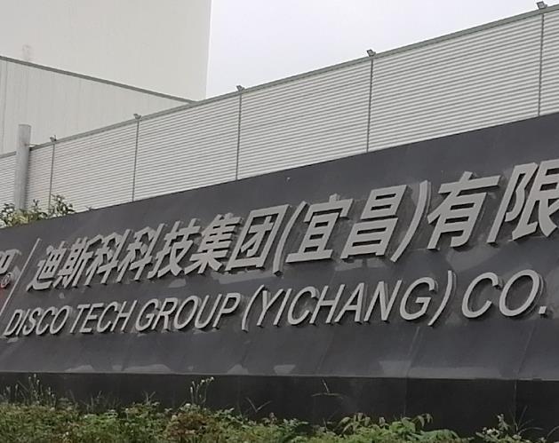 迪斯科科技集团(宜昌)公司罐体防腐漆涂装