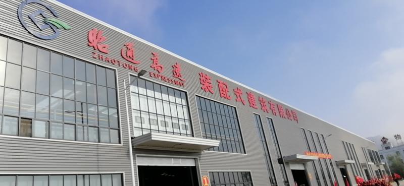 昭通高速装配式建筑有限公司水性涂料供应