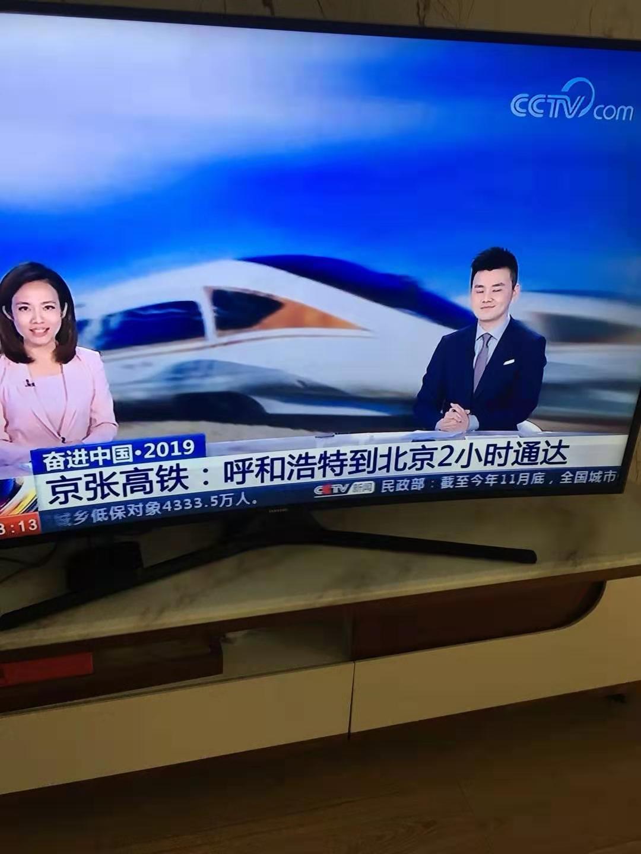 一力涂料厂案例石首长江大桥通车央视报道