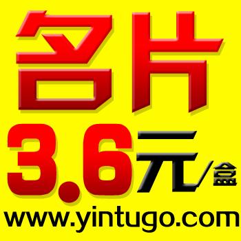 武汉汉口公司个性名片设计欣赏