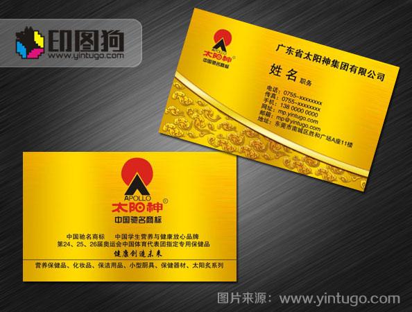 河北秦皇岛名片设计模板网站哪里可以免费下载?
