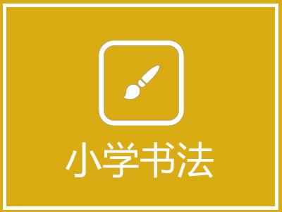 大连昕洋文化传媒有限公司
