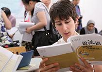 对外汉语教学