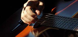 指弹吉他培训