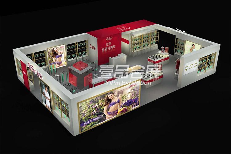 沈阳展览展示设计公司
