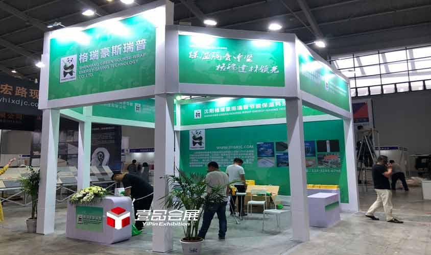 中国会展行业的六大发展趋势
