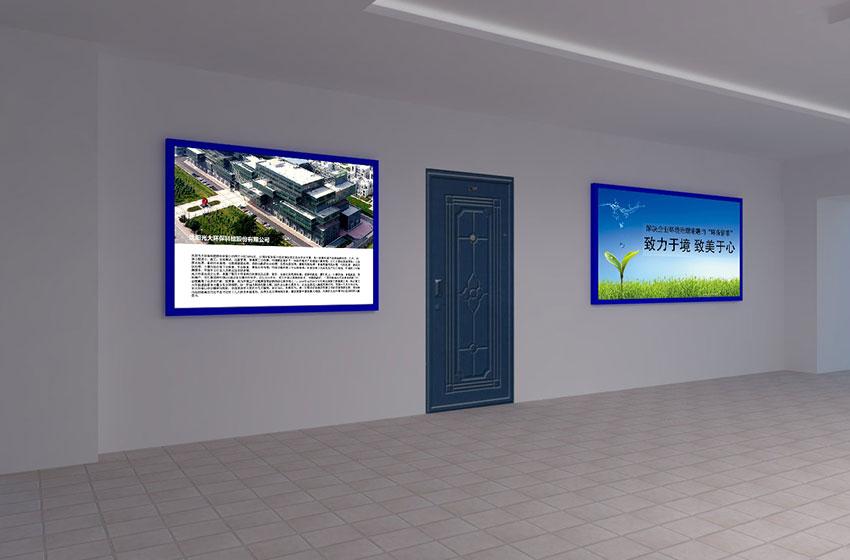会展展厅设计