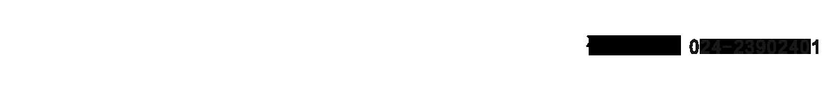 辽宁奉壹品会展装饰工程公司_Logo