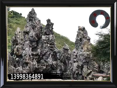 沈阳假山制作公司告诉你假山制作之十大假山石有哪些?