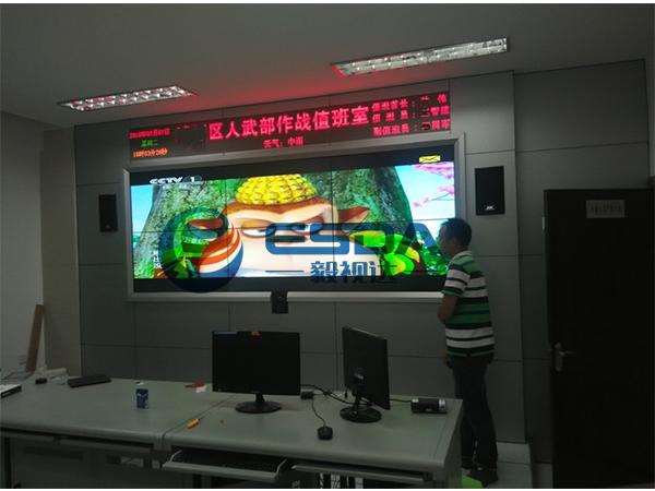 作战值班室LED显示屏安装