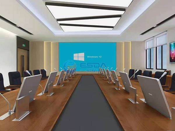 无纸化会议管理系统