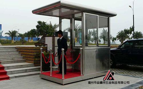 福州鋼化玻璃崗亭