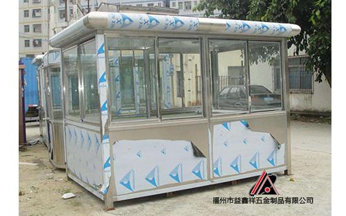 不銹鋼玻璃崗亭