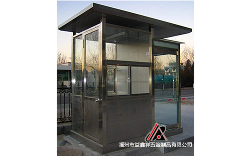 福建鋼化玻璃崗亭