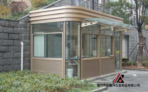 福建鋁塑板崗亭