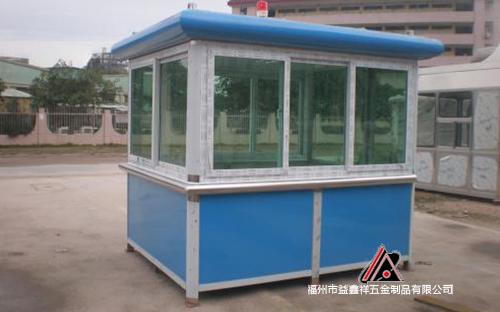 福州彩鋼警務崗亭