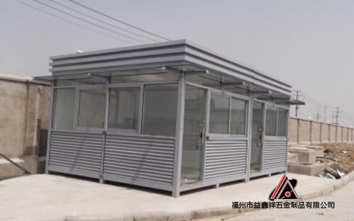 鋼結構崗亭價格
