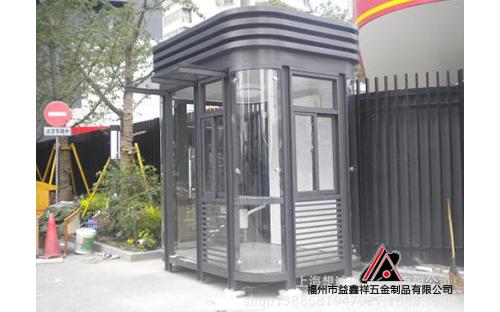 钢结构铝塑板岗亭
