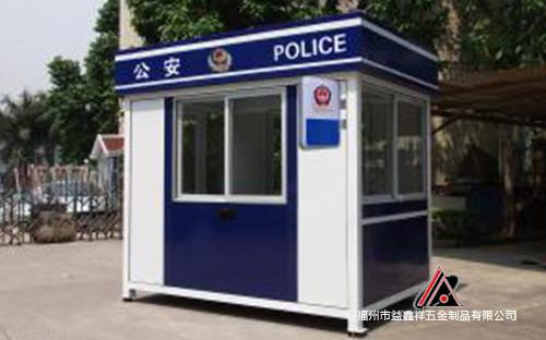 福建不銹鋼警務崗亭