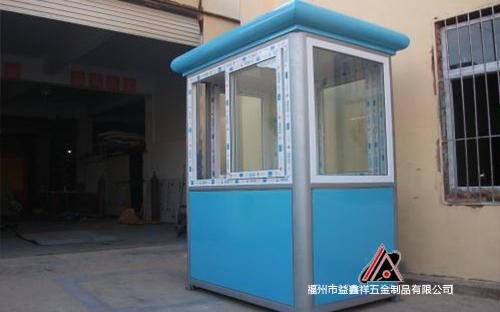 福建彩鋼板警務崗亭