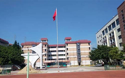 福建師大二附中學校旗桿