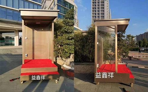 福州市長樂新電力大樓站臺崗亭