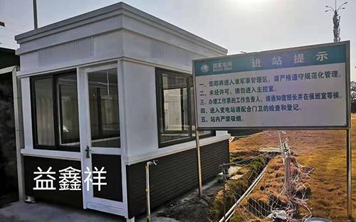 福州市海峽國際會展中心金屬雕花鋼構崗亭