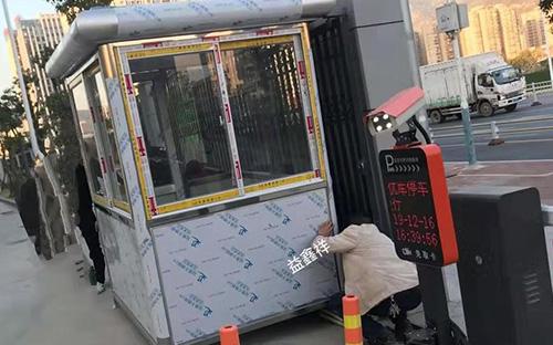 福州软件园晋安分园不锈钢岗亭