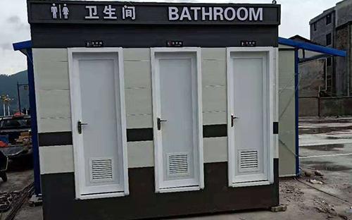 移動崗亭廁所
