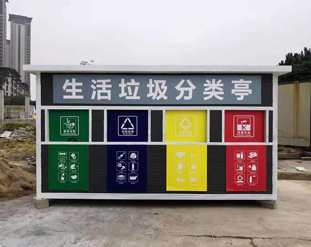 漳州九龍大道雕花板垃圾分類亭
