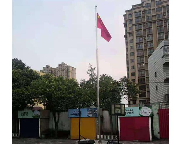 長樂區新覽村幼兒園不銹鋼旗桿