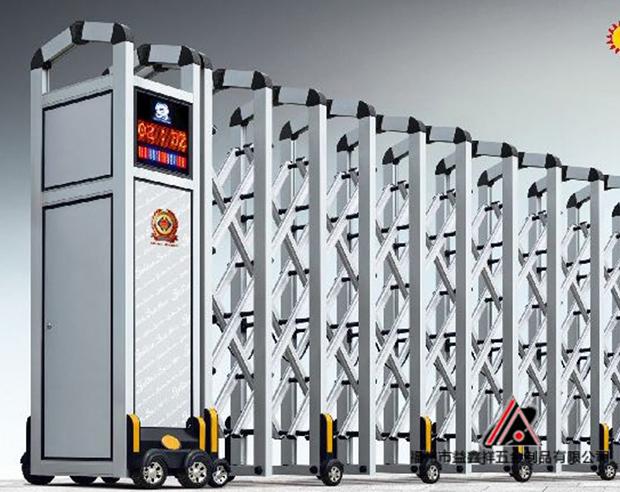 小區鋁合金伸縮門