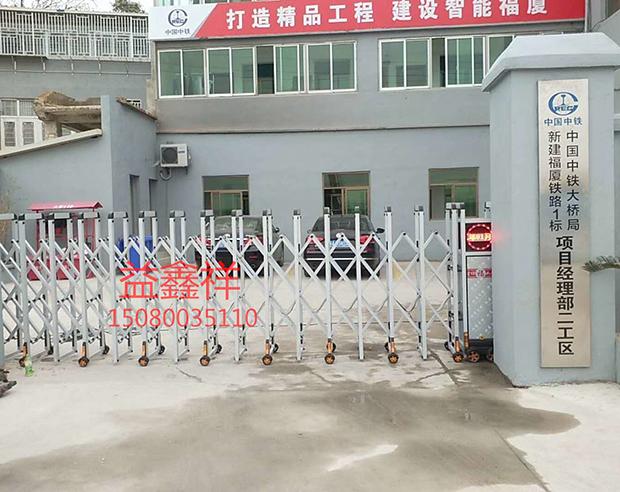 中國中鐵大橋局鋁合金電動門