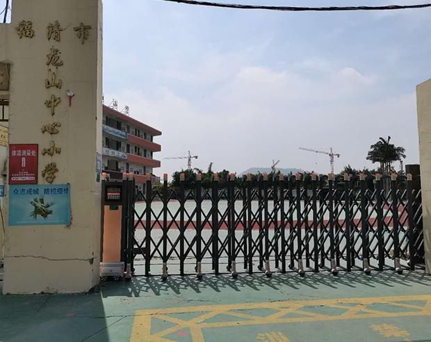福清市龍山中心小學鋁合金伸縮門