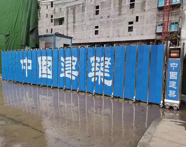 閩侯縣中建四局建設發展有限公司祥禾公社項目部不銹鋼絲印屏風門