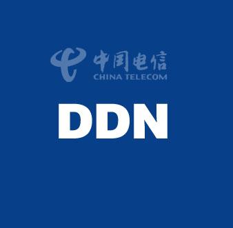中国电信DDN数据专线