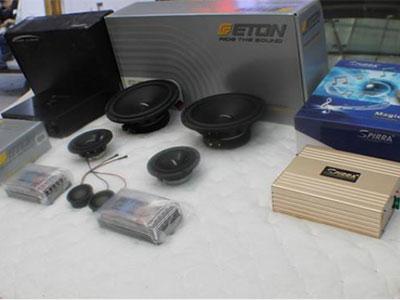伊顿RSE160两分频套装喇叭