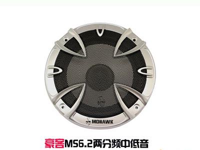 豪客19MS6.2两分频套装