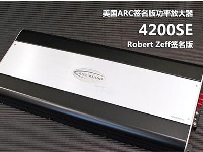 ARC4200SE四路功放签名版