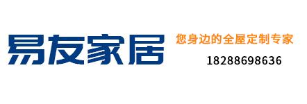 易友家居_Logo