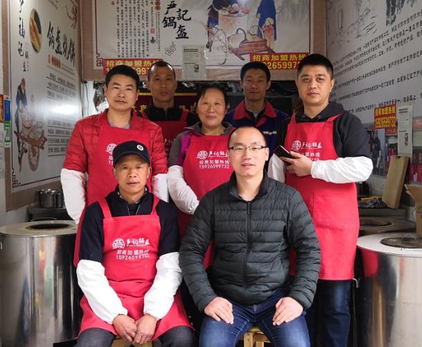 荆州公安锅盔学员展示