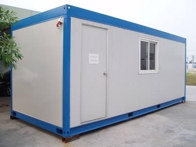如何安装集装箱活动房的窗户