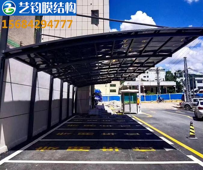 上海铝合金车棚